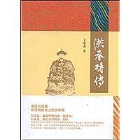 http://ec4.images-amazon.com/images/I/51IobeU6Q0L._AA200_.jpg