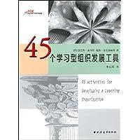 http://ec4.images-amazon.com/images/I/51Ioq7%2BdxgL._AA200_.jpg