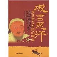 http://ec4.images-amazon.com/images/I/51Ip4mRiKIL._AA200_.jpg