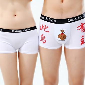 情侣内裤 卡通性感可爱纯棉男士女士内衣平角q1