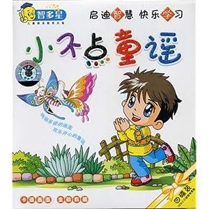 小猫追蜻蜓简笔画