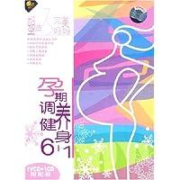 http://ec4.images-amazon.com/images/I/51IqsuDJ11L._AA200_.jpg