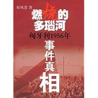 http://ec4.images-amazon.com/images/I/51Ir8Y0O2vL._AA200_.jpg