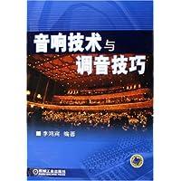 http://ec4.images-amazon.com/images/I/51ItAtQauTL._AA200_.jpg