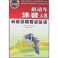 http://ec4.images-amazon.com/images/I/51ItKc49oHL._AA200_.jpg