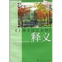 http://ec4.images-amazon.com/images/I/51ItQXbSYbL._AA200_.jpg