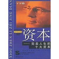 http://ec4.images-amazon.com/images/I/51Iu2MLd-ZL._AA200_.jpg