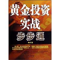 http://ec4.images-amazon.com/images/I/51Iu9Di0e0L._AA200_.jpg