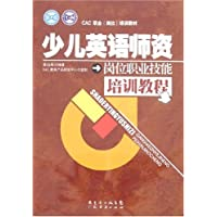 http://ec4.images-amazon.com/images/I/51IuSxATWDL._AA200_.jpg