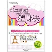 http://ec4.images-amazon.com/images/I/51IuTHfzVNL._AA200_.jpg