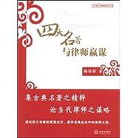 http://ec4.images-amazon.com/images/I/51IuVXUpffL._AA200_.jpg