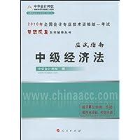 http://ec4.images-amazon.com/images/I/51IuYB8LquL._AA200_.jpg