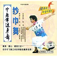 中老年健身舞:纱巾舞