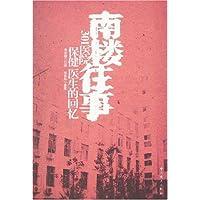 http://ec4.images-amazon.com/images/I/51IvGNrITbL._AA200_.jpg
