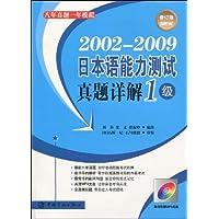 http://ec4.images-amazon.com/images/I/51IvPIK4DNL._AA200_.jpg