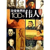 http://ec4.images-amazon.com/images/I/51IvjhLQavL._AA200_.jpg
