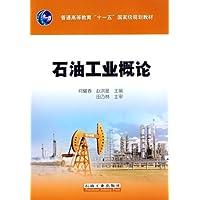 http://ec4.images-amazon.com/images/I/51Ivlp7TxPL._AA200_.jpg