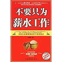 http://ec4.images-amazon.com/images/I/51IvpxtvajL._AA200_.jpg