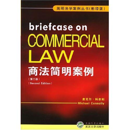 商法简明案例(第2版影印版)/简明法学案例丛书