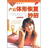 http://ec4.images-amazon.com/images/I/51Ix%2BtnnXmL._AA200_.jpg