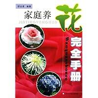 http://ec4.images-amazon.com/images/I/51Ix7swnlSL._AA200_.jpg