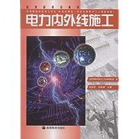http://ec4.images-amazon.com/images/I/51IxAEMZ-gL._AA200_.jpg