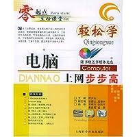 http://ec4.images-amazon.com/images/I/51IxG4kH9JL._AA200_.jpg