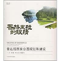 http://ec4.images-amazon.com/images/I/51IxSO8XZBL._AA200_.jpg