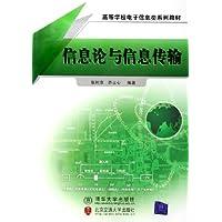 http://ec4.images-amazon.com/images/I/51IxkEu8R9L._AA200_.jpg