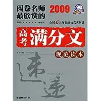 http://ec4.images-amazon.com/images/I/51IyG6cc8TL._AA200_.jpg