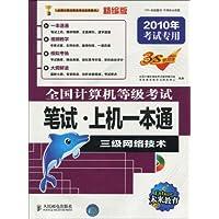 http://ec4.images-amazon.com/images/I/51IzWXljHeL._AA200_.jpg