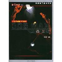 http://ec4.images-amazon.com/images/I/51J%2Bdj81INL._AA200_.jpg