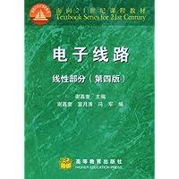 http://ec4.images-amazon.com/images/I/51J-25-xUzL._AA200_.jpg