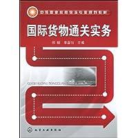 http://ec4.images-amazon.com/images/I/51J-BC1ampL._AA200_.jpg