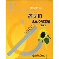 http://ec4.images-amazon.com/images/I/51J-BI-UwCL._AA200_.jpg