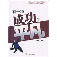 http://ec4.images-amazon.com/images/I/51J-BIuwHAL._AA200_.jpg