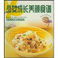 http://ec4.images-amazon.com/images/I/51J-EfjDF4L._AA200_.jpg