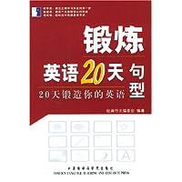 http://ec4.images-amazon.com/images/I/51J-GHkxeIL._AA200_.jpg
