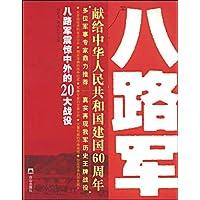 http://ec4.images-amazon.com/images/I/51J-vtOdNGL._AA200_.jpg