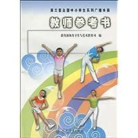 http://ec4.images-amazon.com/images/I/51J05Y62VtL._AA200_.jpg