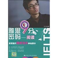 http://ec4.images-amazon.com/images/I/51J0CKvIu5L._AA200_.jpg
