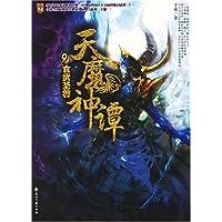 http://ec4.images-amazon.com/images/I/51J0uKxkYUL._AA200_.jpg