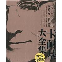 http://ec4.images-amazon.com/images/I/51J1LioTu4L._AA200_.jpg