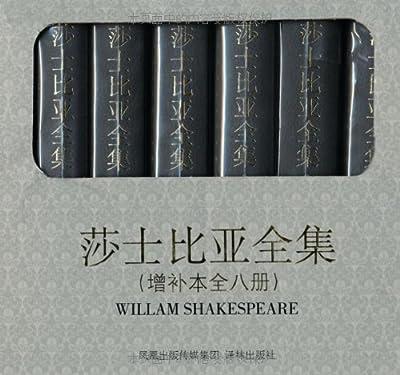 莎士比亚全集.pdf