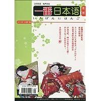 http://ec4.images-amazon.com/images/I/51J1d%2BFGQ%2BL._AA200_.jpg