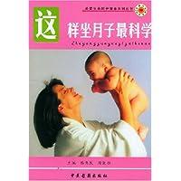 http://ec4.images-amazon.com/images/I/51J1rjJTwML._AA200_.jpg