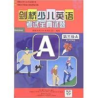 http://ec4.images-amazon.com/images/I/51J26ixhmxL._AA200_.jpg