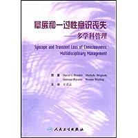 http://ec4.images-amazon.com/images/I/51J2JUf7RjL._AA200_.jpg