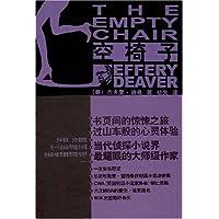 http://ec4.images-amazon.com/images/I/51J2PYzHlpL._AA200_.jpg