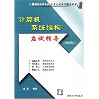 http://ec4.images-amazon.com/images/I/51J2Q6umT9L._AA200_.jpg